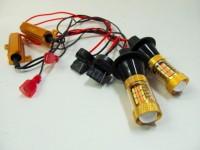 Светодиодные лампы ДХО + поворотник (7440). Комплект