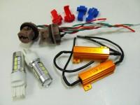 Светодиодные лампы ДХО + поворотник (7443). Комплект